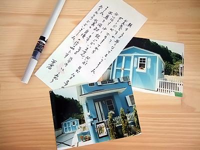我が家の自慢の作品 神戸のNさんより ガレージ名:ウッドワード