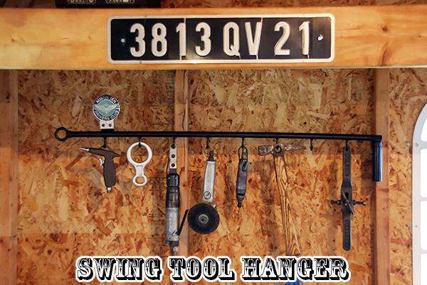 ガレージファニチャー| Swing Tool Hanger(スウィングツールハンガー)