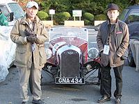 Vetro Montagna, Koyasan, 2005