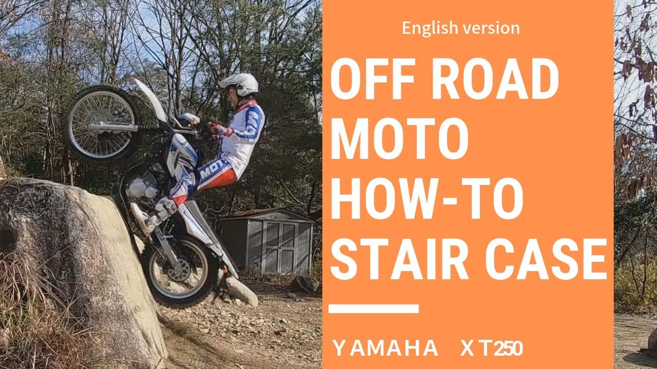 【English】How-to Stair case moto XT250【trial Enduro Motorcycle Technique yamaha Riding technique】