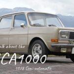 【インプレsimca1000】フランスの車シムカ1000に乗らせてもらいました!