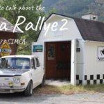 【simca rallye2 メカと走行偏】フランスの車シムカ ラリー2 僕の車を紹介します。#4 SIMCA