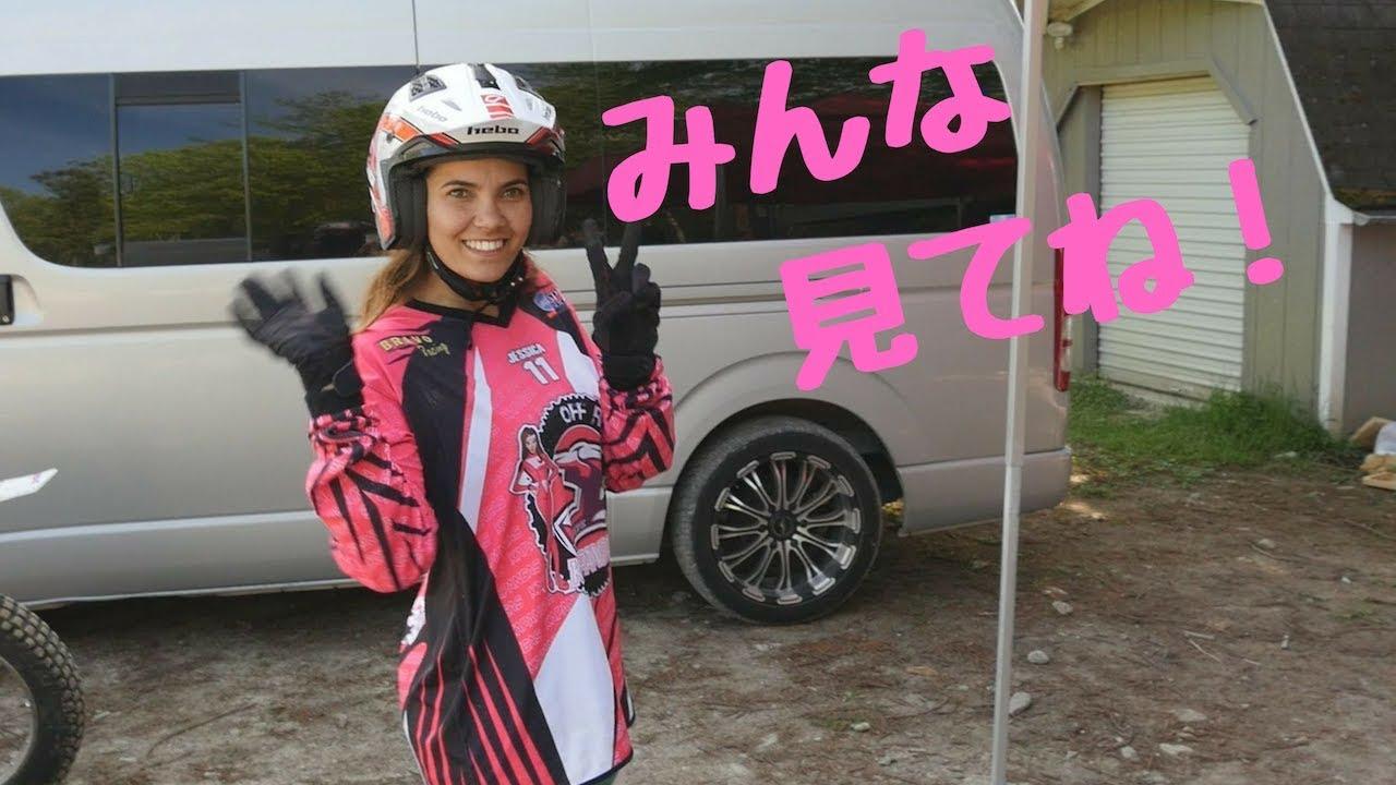 レースレポート チームナミタウィナーズカップ 【トライアル女子 オフロードバイク TRIAL エンデューロ 林道】