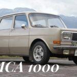 【試乗 simca1000】フランスの車シムカ1000【レトロでかわいいファミリーカー 旧車 クラシックカー car】